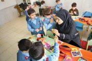 بیراهه خصوصیسازی در آموزش و پرورش