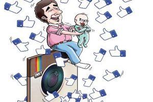 عواقب انتشار بیرویه عکسهای کودکان در شبکههای اجتماعی