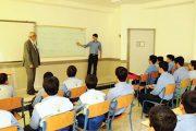 گلوگاههای تعارض منافع در آموزش و پرورش