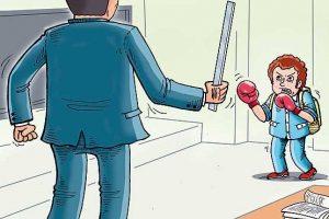 ریشههای بروز خشونت در مدارس .آموزش و پرورش رزمی!