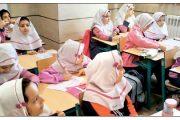 شهریه های نجومی مدارس غیردولتی با تور اروپا
