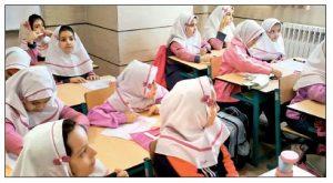 لزوم ورود آموزش تابآوری به مدارس