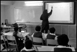 تاثير رقابت بين مدارس برشکاف طبقاتي
