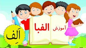 بچهمدرسهایها و مُد کتابهای ماهوارهای