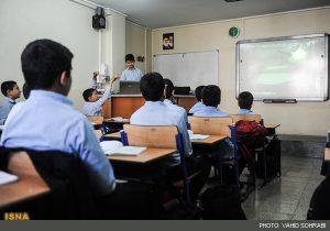 استفاده تزئینی آموزشوپرورش از «تکنولوژی آموزشی»