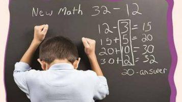اضطراب ریاضیات چیست و از کجا میآید؟
