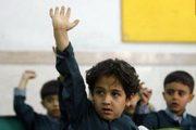 رنج معلم و دانشآموزان روستای «سیدحسن» الیگودرز در جنگ نابرابر با بیسوادی