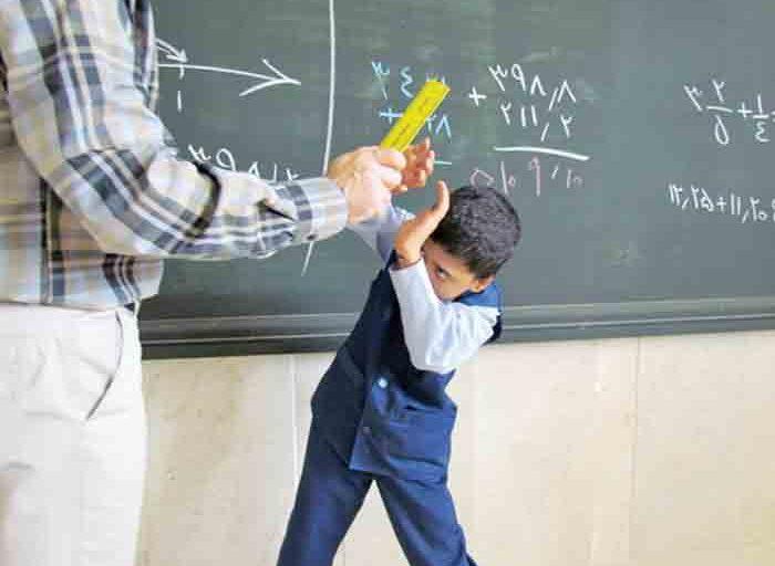 خشونت در مدارس عوض میشود، ولی تمام نمیشود