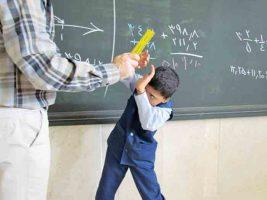 مشق خشونت به جای درس محبت