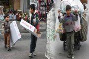 کودکیهایی که میان آشغال ها گم میشود