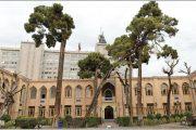 دارالفنون روایت ویرانی نشانههای فرهنگی تهران
