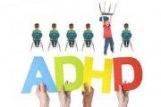درباره بیماری ADHD بیشفعالی