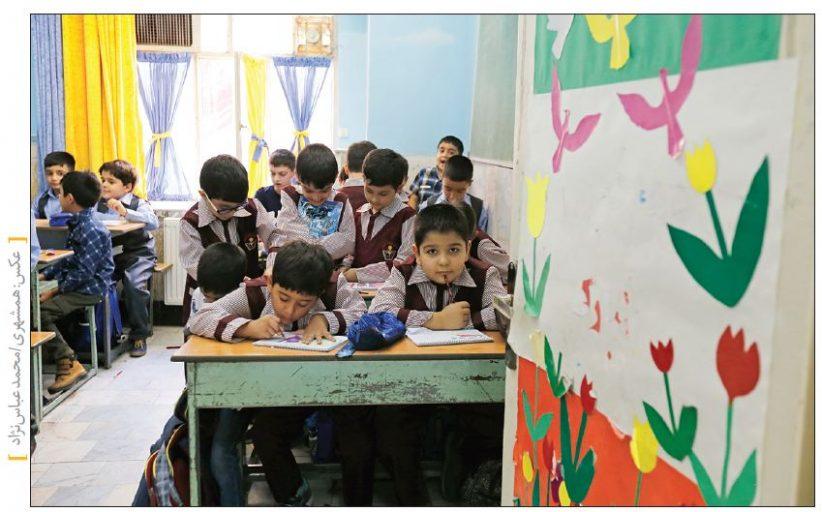 گزارشی از افزایش جمعیت دانشآموزان ابتدایی و کمبود زیرساختهای مدارس