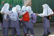 تخمین میزان انواع ناهنجاریهای وضعیتی دانش آموزان ایران
