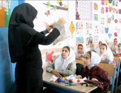 معلمان فراموش شده مدارس غیردولتی