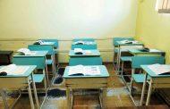 سال تحصیلی آینده ۱۴۰۰-۱۳۹۹چگونه خواهد بود؟