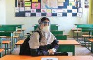 آموزش آنلاین، جامعهپذیریآفلاین